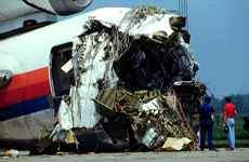 Wreckage of UAL Flight 232 at Sioux City, Iowa