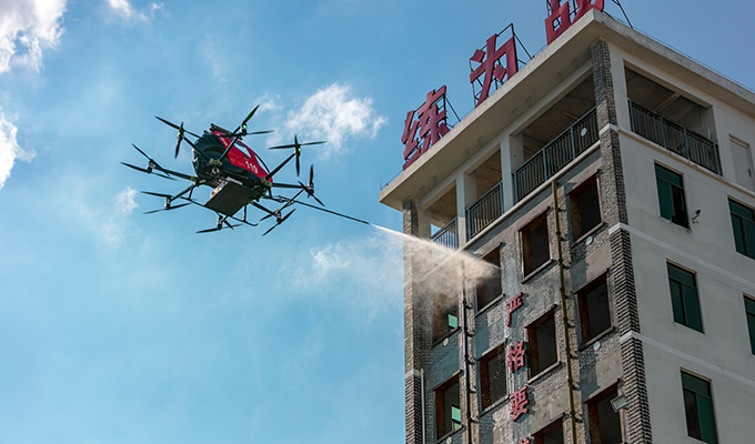 EHang Launches Autonomous Firefighter